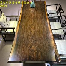 福建福州黑檀大板家具茶桌办公桌新中式家生产厂家批发配件黑紫檀画案图片