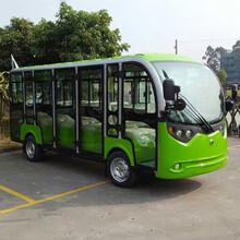 重庆绿爵14座全封闭电动观光车,电动仿古车,电动观光车价格