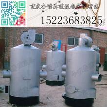 风暖热风炉养殖设备燃煤热风炉立式热风炉育雏热风炉