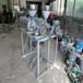 浮山縣地瓜粉條機電加熱粉條機報價紅薯粉條加工機器