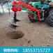 挖坑机批发