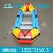 橡胶钓鱼船型号橡胶钓鱼船价格