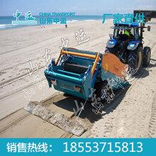 沙滩清洁机型号图片
