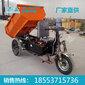 矿用电动三轮车型号电动三轮车价格图片