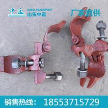 轨枕扣件规格轨枕扣件价格图片