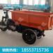 工程三轮车厂家,工程三轮车价格,工程三轮车供应