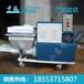 干粉砂浆喷涂机厂家干粉砂浆喷涂机价格