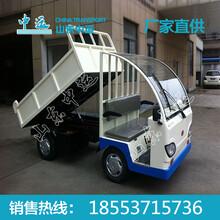 电动平板车多少钱,电动平板车生产厂家