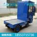 电动平板牵引车生产厂家,电动平板牵引车型号