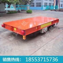 轨道电动平板车型号轨道电动平板车生产厂家