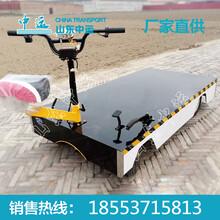 蓄电池电动平板车生产厂家蓄电池电动平板车价格