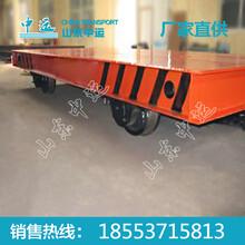 无轨电动平板车型号无轨电动平板车生产厂家