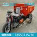 建筑工程三轮车价格建筑工程三轮车生产厂家