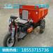 柴油工程三轮车规格柴油工程三轮车生产厂家
