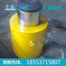 电动液压千斤顶价格电动液压千斤顶型号