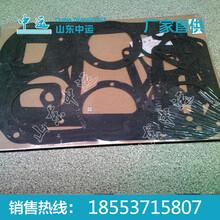 变速箱修理包规格变速箱修理包价格