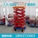 液压升降机规格液压升降机价格