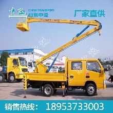 桅杆式高空作业车型号桅杆式高空作业车价格