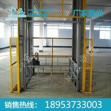 升降货梯价格升降货梯厂家供应