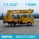 车载式高空作业车供应商