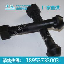 鱼尾螺栓型号鱼尾螺栓价格图片