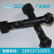 魚尾螺栓型號魚尾螺栓價格圖片