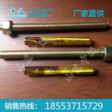 锚栓规格锚栓生产厂家图片