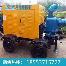 应急抽水泵价格应急抽水泵型号