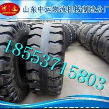 农用轮胎农机轮胎图片