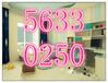 杭州專業廠房裝飾公司最新設計風格