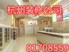 杭州小型親子早教中心裝修公司專業裝修公司