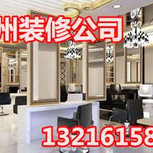 厂房装修全包费用-杭州局部装修-整体装修