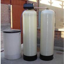 供甘肃天水水力自动软水器和陇南锅炉软化水设备批发