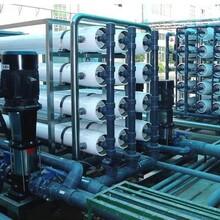 供甘肃榆中中水回用设备和兰州苦咸水淡化设备哪家好