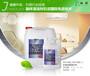 空调杀菌清洁剂全面清洁空调滤尘网、散热片