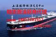 上海期货交易所原油期货配资招商代理山东威海外盘期货招商代理威海黄金外汇代理