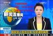 福州国际期货原油代理福州外盘期货招商