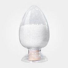 CAS:538-42-1肉桂酸钠原料低价现货供应图片