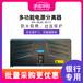 新款銀行多功能電源分離器分理器網點柜下線路整理柜臺集中盒