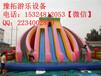 儿童120平充气滑梯充气城堡最便宜价格