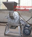 湿大米粉碎机,大米加工专用粉碎机,大米粉碎机