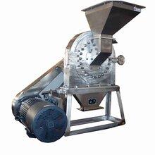 不銹鋼大米磨粉機