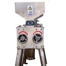 小型不銹鋼麥芽粉碎機,對輥啤酒麥芽粉碎機,雙輥粉碎機