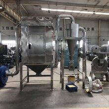 不锈钢水溶肥粉碎机,化工产品粉碎机,无尘粉碎机