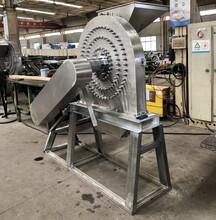 不銹鋼白糖粉碎機生產廠家圖片