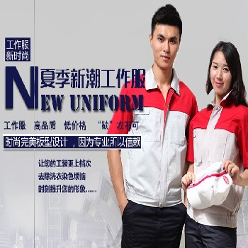 南京短袖工作服定做夏季工作服定做蝶云制衣厂