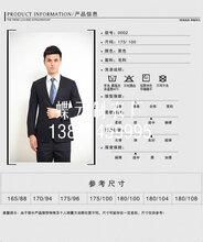 南京职业西装定做价格批发价格男女西装职业装定做图片款式南京蝶云制衣厂图片