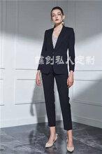 南京女士西装私人定制女士西装店南京职业装定制店图片