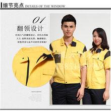 南京各类团体服装定制工作服批发定制南京水电工工作服定做图片