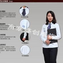 南京职业装定制女士团体西装定制南京定制职业装价格图片